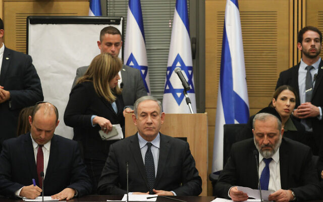 Prime Minister Benjamin Netanyahu meets with the heads of right-wing parties, after Israeli elections once against appear to leave him without a clear majority, March 04, 2020 (Yonatan Sindel/FLASH90)