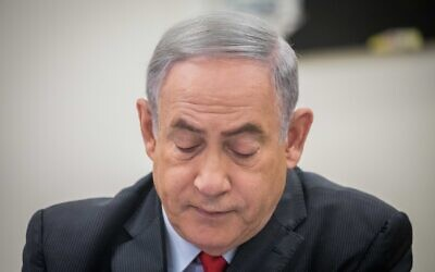 Prime Minister Benjamin Netanyahu holds a videoconference with European leaders in order to discuss challenges and cooperation in dealing with the coronavirus, at the Foreign Ministry in Jerusalem, on March 9, 2020. (Yonatan Sindel/Flash90)