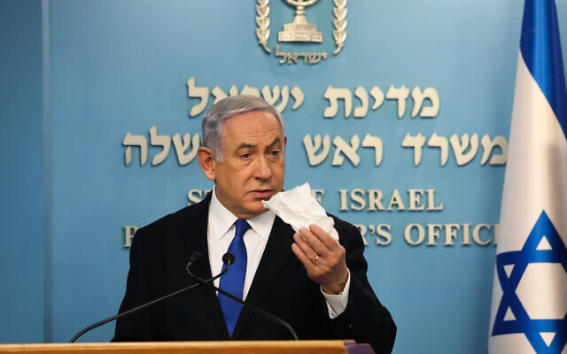 Prime Minister Benjamin Netanyahu announces new restrictions to combat the COVID-19 coronavirus during a press conference at his office in Jerusalem on March 11, 2020. (Flash90)