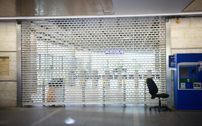 The closed off duty free shopping area at the Ben Gurion International Airport on March 11, 2020. Flash90)