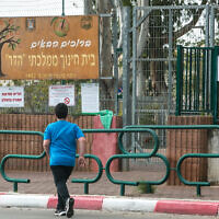 An illustrative photo of a student outside Hadar Elementary School in Kfar Yona, on March 12, 2020. (Chen Leopold/Flash90)