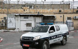 A view of the entrance to the Russian Compound detention center in Jerusalem, March 12. 2020. (Olivier Fitoussi/Flash90)