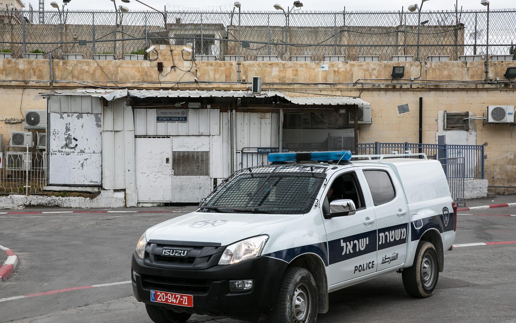 Prison visits suspended until further notice