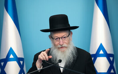 Health Minister Yaakov Litzman speaks during a press conference at the Prime Minister's Office in Jerusalem on March 12, 2020. (Olivier Fitoussi/Flash90