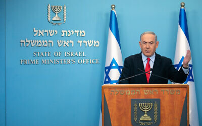 Israeli prime minister Benjamin Netanyahu holds a press conference at the Prime Ministers office in Jerusalem on March 12, 2020. (Olivier Fitoussi/Flash90)
