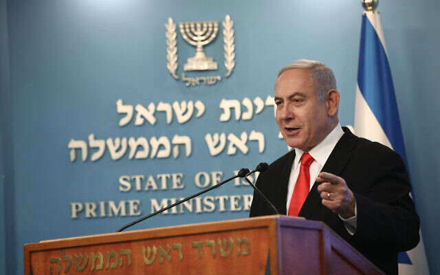 Prime Minister Benjamin Netanyahu holds a press conference at the Prime Minister's office in Jerusalem on March 16, 2020 (Yonatan Sindel/Flash90)
