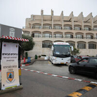 The Dan Hotel in Jerusalem that was converted to receive coronavirus patients, March 17, 2020.  (Olivier Fitoussi/Flash90)