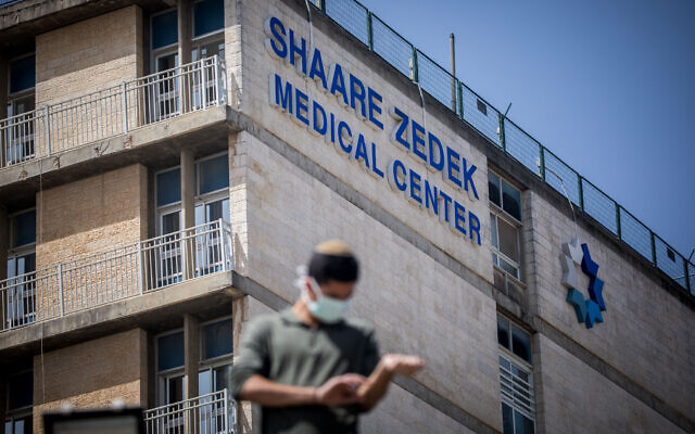 View of the Shaare Zedek Medical Center in Jerusalem, March 24, 2020. (Yonatan Sindel/Flash90)
