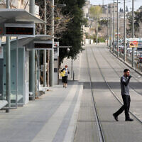 Illustrative: The empty Beit Hakerem neighborhood in Jerusalem on March 25, 2020 (Olivier Fitoussi/Flash90)