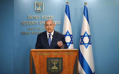 Prime Minister Benjamin Netanyahu speaks during a press conference about the coronavirus outbreak, at the Prime Minister's Office in Jerusalem on March 25, 2020. (Olivier Fitoussi/Flash90)