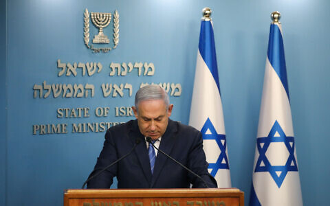 Prime Minister Benjamin Netanyahu speaks during a press conference about the coronavirus COVID-19, at the Prime Minister's Office in Jerusalem on March 25, 2020. (Olivier Fitoussi/Flash90)