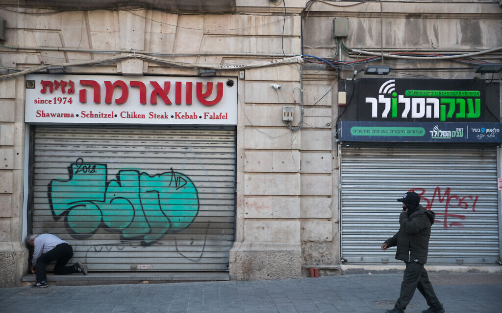 Economic restrictions costing Israel NIS 2.3 billion a week, ministry says