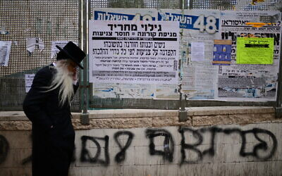 Information poster about the coronavirus (COVID-19) seen in the an ultra-Orthodox neighborhood of Bnei Brak on March 26, 2020. (Tomer Neuberg/Flash90)
