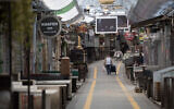 View of the empty Mahane Yehuda market in Jerusalem on March 29, 2020. (Nati Shohat/Flash90)