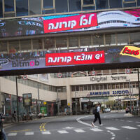 The empty Dizengoff Street in Tel Aviv on March 30, 2020. (Miriam Alster/Flash90)