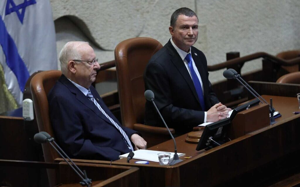 Then-Knesset speaker Yuli Edelstein (R) and President Reuven Rivlin at the swearing-in of the 23rd Knesset, March 16, 2020. (Mark Heyman and and Haim Zach/GPO)