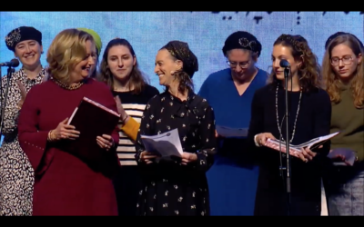 Women celebrate completing the 7 1/2-year cycle of Talmud study at a ceremony held by the organization Hadran in Jerusalem, January 2020. (Screenshot from YouTube/via JTA)