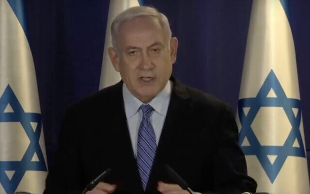 Prime Minister Benjamin Netanyahu delivers a televised statement at the Prime Minister's Residence in Jerusalem on March 30, 2020. (Screen capture: YouTube)