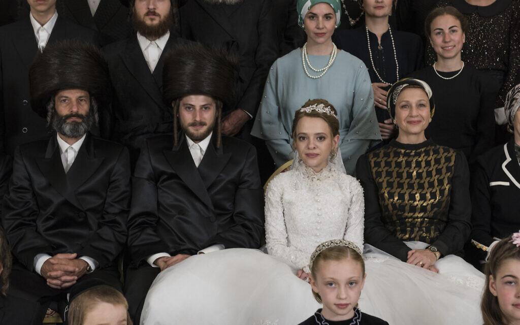 Wedding of Yanky (Amit Rahav) and Esty (Shira Haas) in Netflix's 'Unorthodox' (Anika Molnar/Netflix)