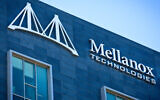 The Mellanox Technologies building in Yokne'am, January 15, 2013. (Moshe Shai/FLASH90)