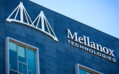 The Mellanox Technologies building in Yokne'am, January 15, 2013. (Moshe Shai/FLASH90)