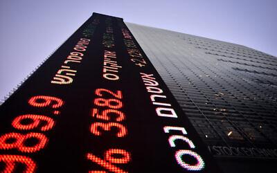 The Tel Aviv Stock Exchange, December 25, 2018. (Adam Shuldman/Flash90)