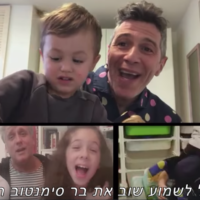 Cast members of satiric comedy show, 'Eretz Nehederet,' singing about being home with the family during the coronavirus (Courtesy Eretz Nehederet)