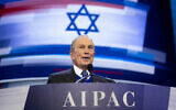 Democratic presidential candidate Mike Bloomberg speaks at the American Israel Public Affairs Committee (AIPAC) 2020 Conference, March 2, 2020 in Washington. (AP/Alex Brandon)