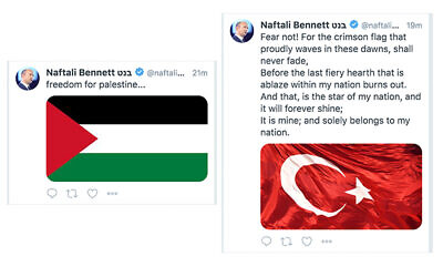 Tweets issued by Defense Minister Naftali Bennett's account in an apparent hack, March 7, 2020. (Screenshot/Twitter)