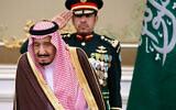 Saudi Arabia's King Salman attends a welcoming ceremony for Russian President Vladimir Putin in Riyadh, Saudi Arabia, October 14, 2019. (AP/Alexander Zemlianichenko, Pool)