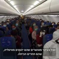 "Israelis flee Milan on an Israir ""rescue flight."" (Screenshot/Channel 13)"