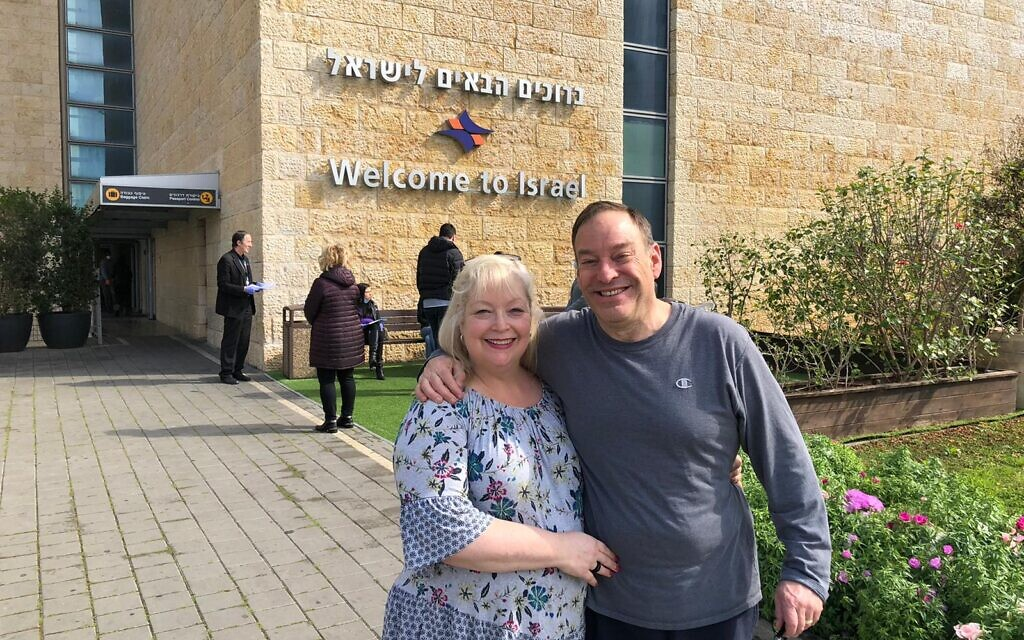 Ed Susman and wife Barbara upon arrival in Israel, March 19, 2020. (Courtesy)