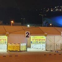 A drive-through coronavirus testing facility in Haifa on March 23, 2020. (Magen David Adom)