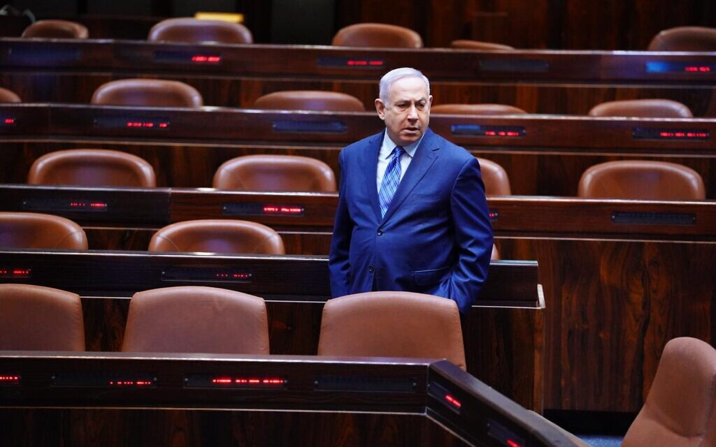 Prime Minister Benjamin Netanyahu at the Knesset on March 26, 2020. (Knesset)
