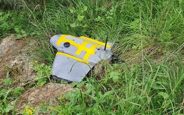 A drone that the IDF says was flown into Israel from Lebanon by Hezbollah before it was shot down by IDF troops on March 26, 2020. (Israel Defense Forces)