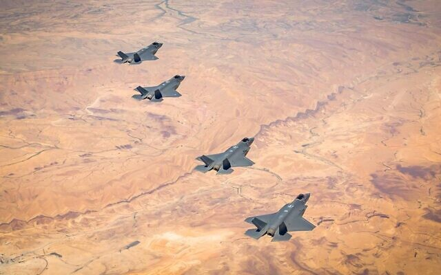 Israeli and American F-35 fighter jets take part in a joint exercise over southern Israel, on March 29, 2020. (Israel Defense Forces)