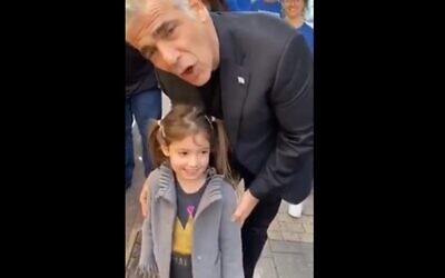 Amalia and Yair, north Tel Aviv, election day March 2, 2020 (Screenshot)