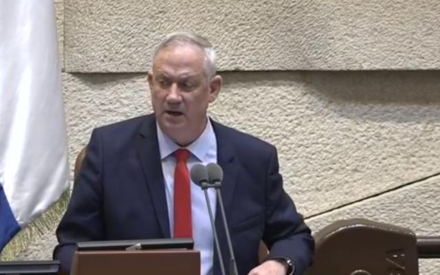 Benny Gantz at the Knesset on March 26, 2020, after being elected Knesset speaker (screenshot)