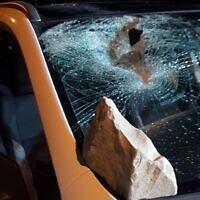 An Israeli vehicle hit by a rock in the West Bank on March 22, 2020 (IDF Spokepserson)