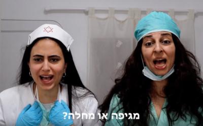 Inbar and Gilor Levi, the sisters who turned the 1979 hit 'My Sharona' into 'My Corona' (Courtesy YouTube screengrab)