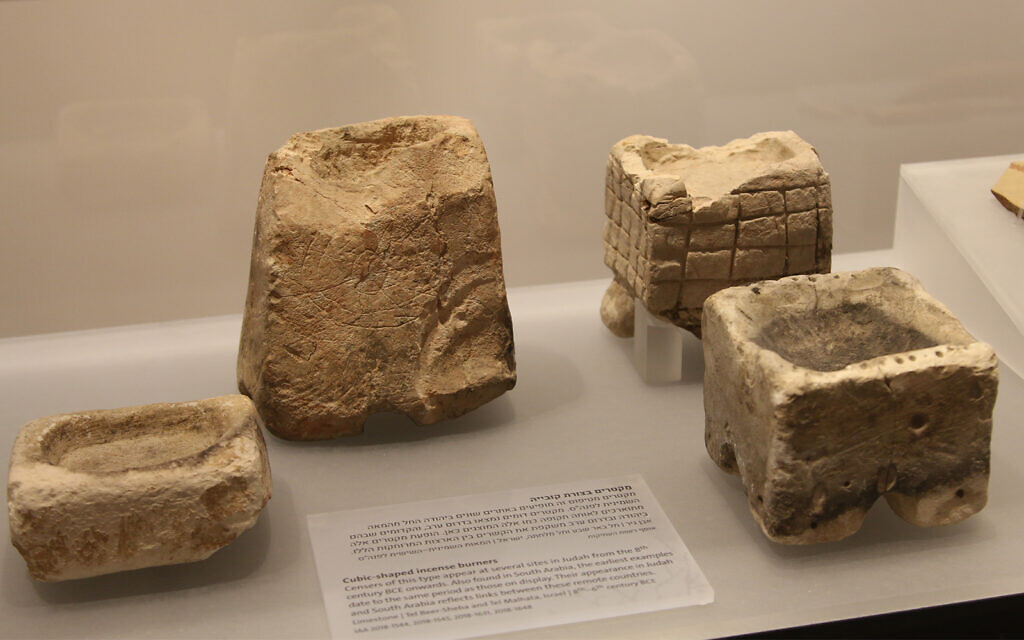 Incense burners found in ancient Israel and south Arabia dating to the 8th century BCE at the Bible Lands Museum. (Shmuel Bar-Am)