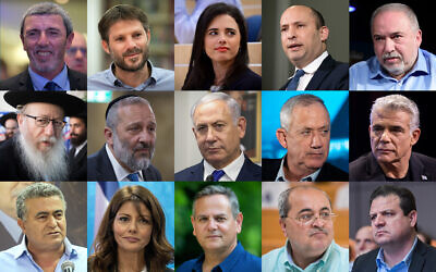 Prominent Israeli politicians, in a composite photograph for the March 2, 2020 elections (Flash 90)