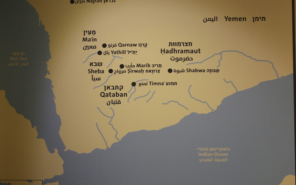 A map of ancient Yemen on display at the Bible Lands Museum includes the famed city of Sheba. (Shmuel Bar-Am)