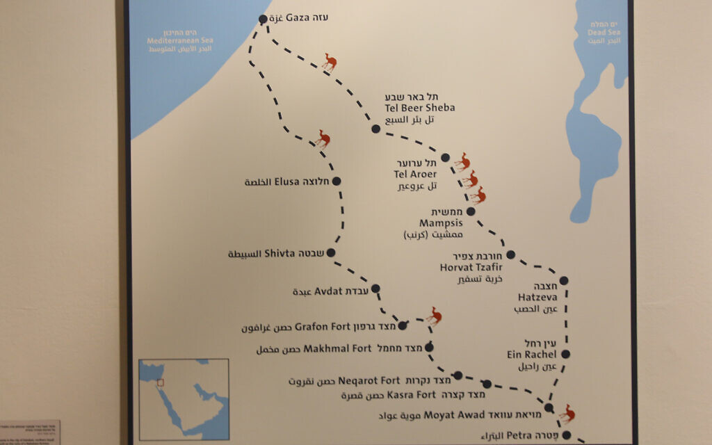A map on display at the Bible Lands Museum depicts the ancient spice trade between the Arabian peninsula and the Mediterranean coast. (Shmuel Bar-Am)