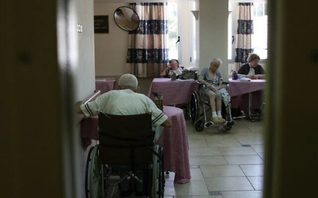 Illustrative: A nursing home for the elderly in Jerusalem, April 15, 2008. (Anna Kaplan/Flash90)