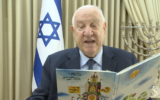 President Ruby Rivlin reads Israeli classic 'Flat To Rent' by Lea Goldberg online on Thursday, March 19, 2020, during the coronavirus crisis (Courtesy Ruby Rivlin Facebook page)