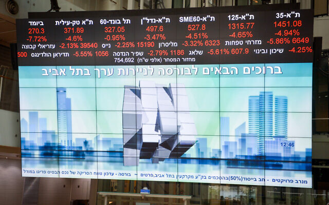 Illustrative photo: View of screens showing falling stocks at the Tel Aviv Stock Exchange.  (Miriam Alster/Flash90)