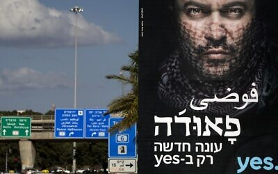 "A billboard with Arabic and Hebrew writing promoting the new season for the hit Israeli television series ""Fauda"" is pictured in Tel Aviv, December 31, 2017. (Jack Guez/AFP)"