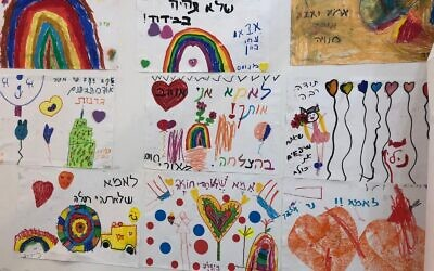 Pictures drawn by children of Shaare Zedek Medical Center medical workers, for their parents, in art class at Yafe Nof school (Courtesy)