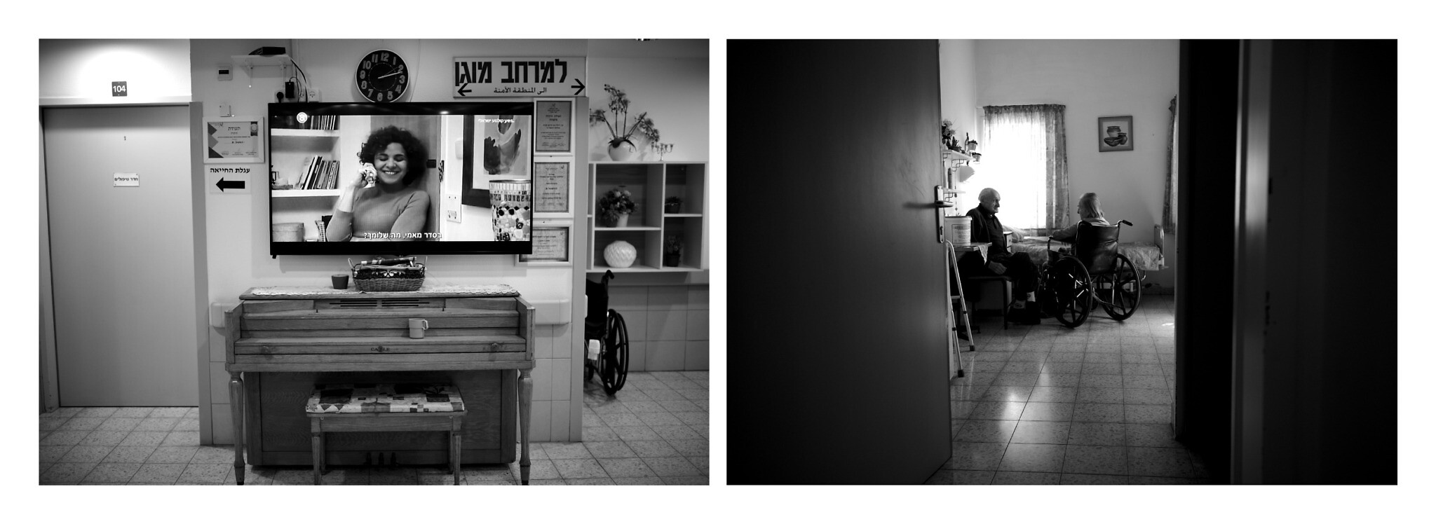 Left, 2020: A TV show plays in the hostel lobby. For the independent tenants, the television is a window into the world outside the hospital, to the life that has gone on without them. Right, 2010: Arieh Bleier, then 80, born in Hungary and Julia Vodna, 80, born in Yugoslavia, developed a close friendship. They both passed away a few years ago (Courtesy Gili Yaari)